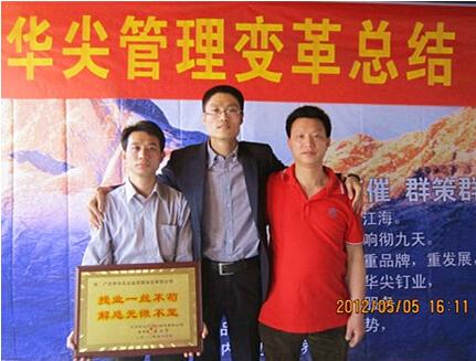 通过泽亚管理咨询团队,天津华尖产能直线上升