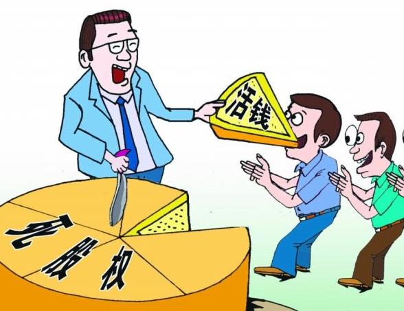 股权激励方案教你如何进行股权分配