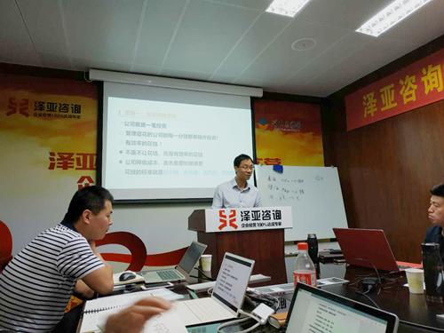 打造学习型组织—泽亚咨询9月训练营圆满举办