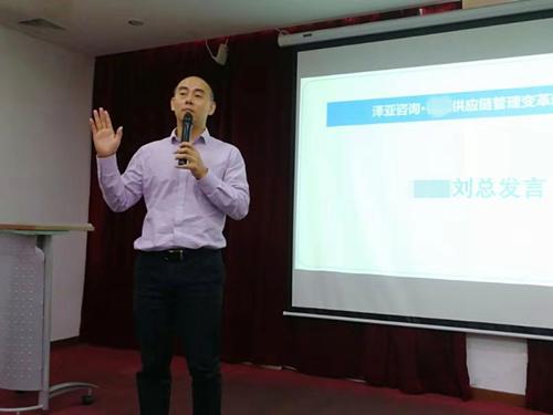 CY供应链携手泽亚咨询开启变革之旅