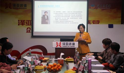 泽亚咨询财税专题讲座成功举办