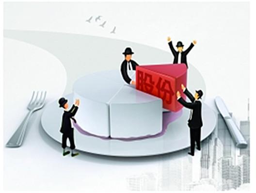 股权激励的本质(下)
