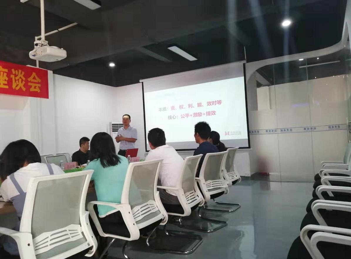 祝賀深圳ALMT薪酬績效管理咨詢項目啟動